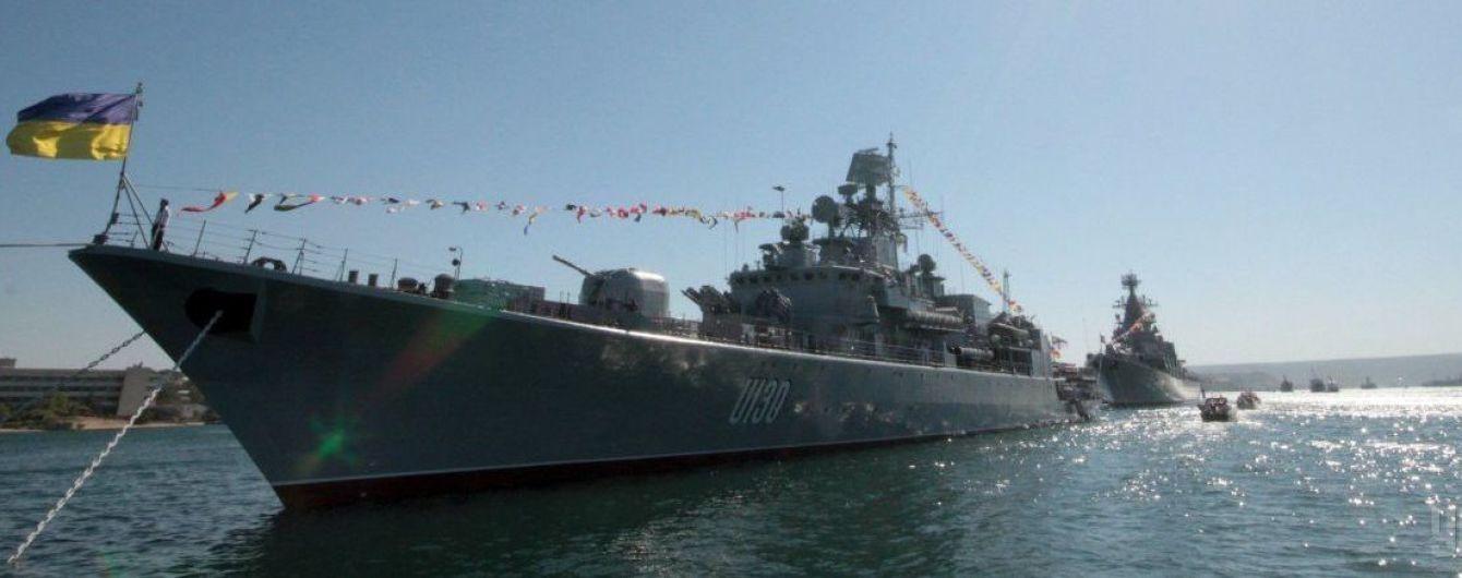 Українські прикордонники привели у повну бойову готовність усі кораблі та катери