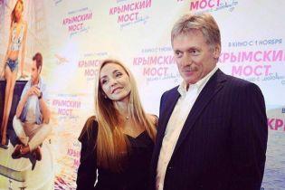 Дружина Пєскова стала співвласником виробника солі в Криму