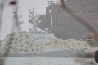"""Журналісти кажуть, що знайшли в порту Керчі """"зниклі"""" українські військові катери, які захопили росіяни"""