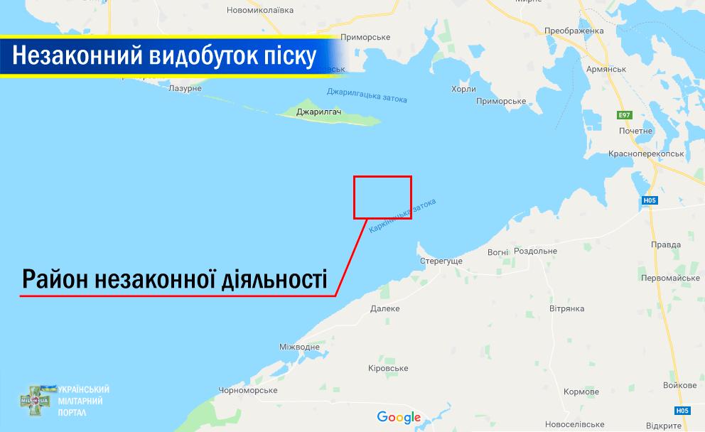 Незаконна видобича піску РФ біля Джарилгачу