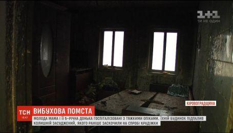 На Кіровоградщині у будинок військового кинули коктейль Молотова