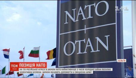НАТО посилює колективну безпеку на тлі російської агресії в Україні