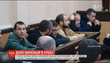 В Тбилиси избрали меру пресечения шести украинцам, задержанных в воскресенье