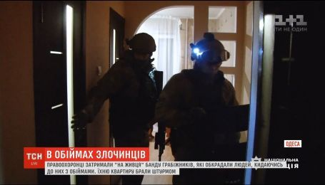 В Одессе злоумышленники грабили людей, бросаясь к ним с объятиями