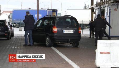 """Растаможка """"евроблях"""": на Буковине в бюджет уже уплачено почти 17 миллионов гривен"""