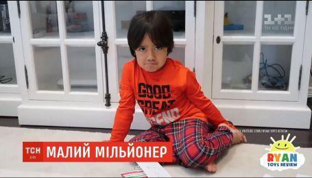 Миллионер в 7 лет. Самым успешным видеоблоггером в мире стал маленький американец
