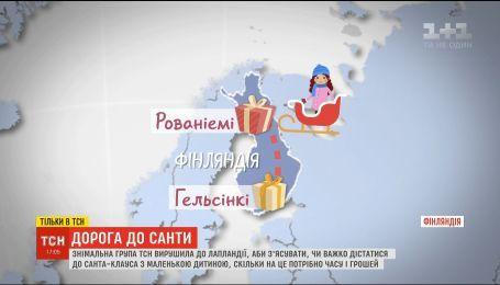 Дорога до Санти: як дістатися з України до казкової Лапландії