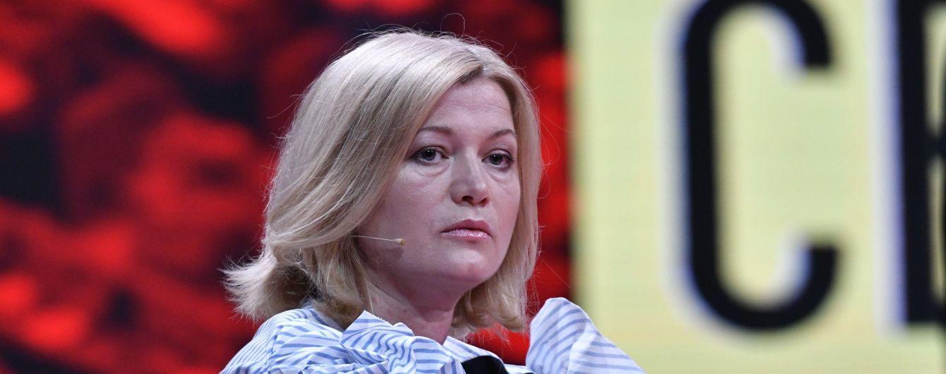 Геращенко вважає, що РФ може використати тему українських заручників перед виборами