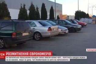 """Украинцы неделями """"живут"""" в машинах ради льготного растаможивания своих """"евроблях"""""""