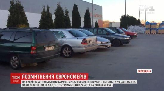"""Патрульні запевняють, що штрафують """"євробляхерів"""" нарівні з іншими водіями"""