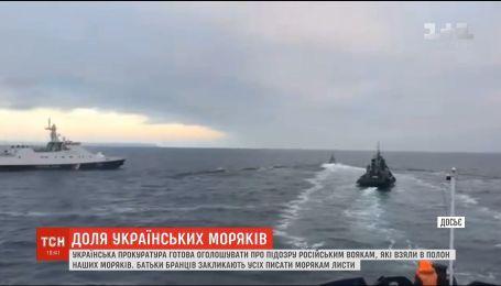 Прокуратура готова оголосити про підозру російським військовим, які захопили українських моряків