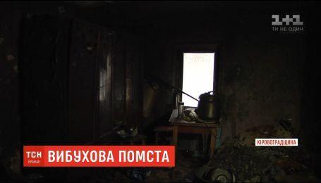 Напад з вибухівкою: чому у будинок військового кинули коктейль Молотова