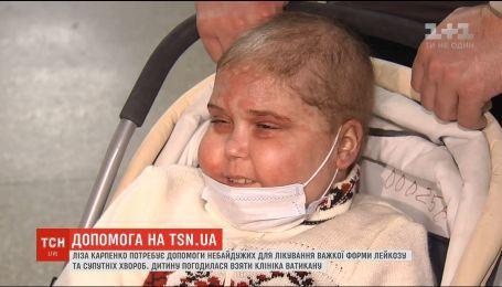 11-летняя Лиза нуждается в помощи для лечения лейкоза и сложной аллергической реакции