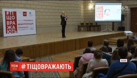 """Учасники туру """"Ті, що вражають"""" завітали до Львова"""