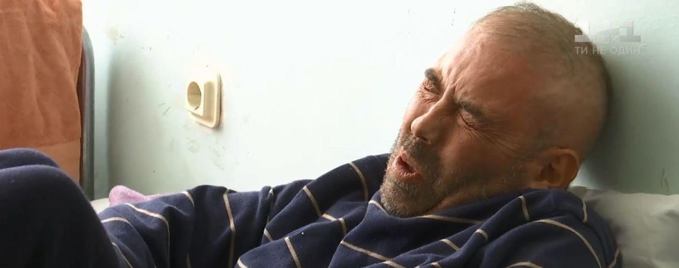 Новый случай отравления таллием в Киеве: пострадал таксист