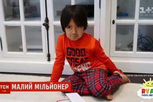 7-річний блогер заробив за рік 22 млн доларів на YouTube