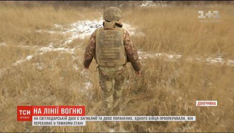 Один украинский военный погиб во время боя на Светлодарской дуге
