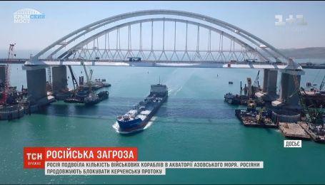 РФ вдвое увеличила количество военных кораблей в акватории Азовского моря