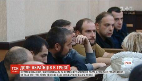 Голодовка в знак протеста: украинцы, задержанные в Грузии, отказываются от еды