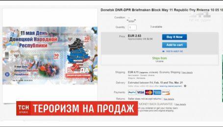 У eBay пообіцяли не продавати речі з символікою бойовиків Донбасу