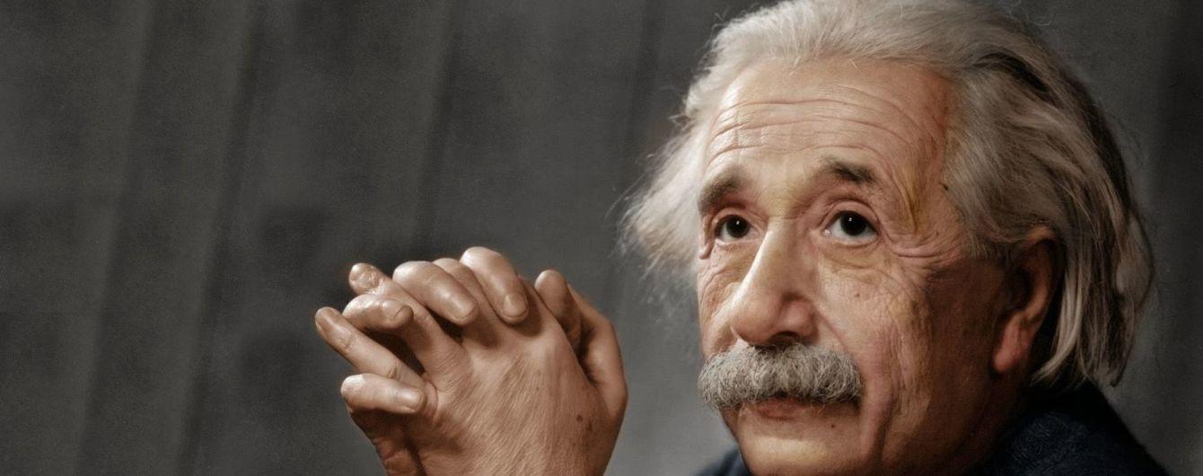Лист Ейнштейна про релігію продано на Christie's за $ 2,8 млн