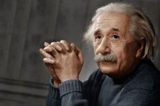 Письмо Эйнштейна о религии продано на Сhristie's за $ 2,8 млн