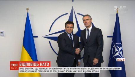 НАТО будет следить за поведением российских сил в Черном море
