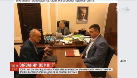 Россия на переговорах в Минске отказалась от обмена пленных
