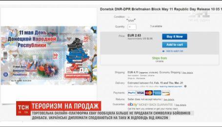 Торговая онлайн-платформа eBay пообещала больше не продавать символику боевиков Донбасса