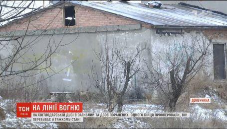 Один український боєць зазнав поранень на Східному фронті