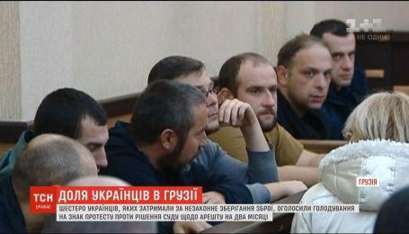 Шестеро украинцев, задержанных в Грузии, отказываются от еды