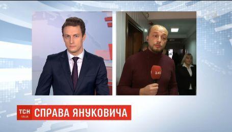 Из-за якобы тяжелой травмы Янукович опять не появится в Оболонском суде