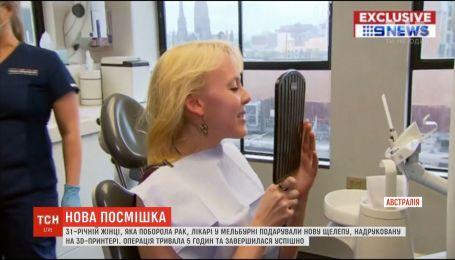 Унікальна операція: жінці вставили нову щелепу, надруковану на 3D-принтері