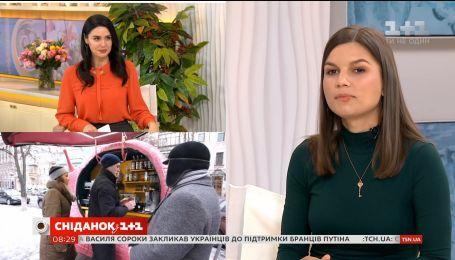 Ірина Гулей розповіла, до чого зобов'язує професія бариста