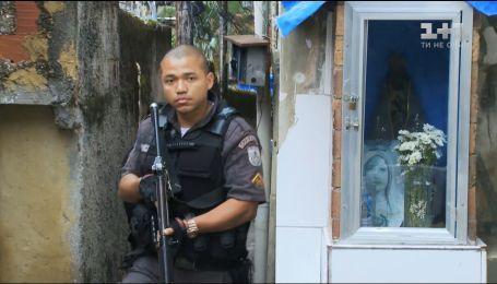 Дмитро Комаров опиниться в одній із найнебезпечніших фавел Бразилії
