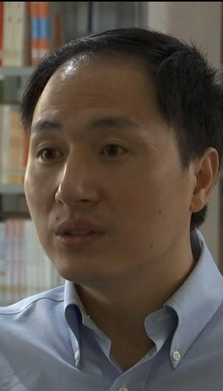 В Китае пропал ученый, создавший генетически модифицированных детей