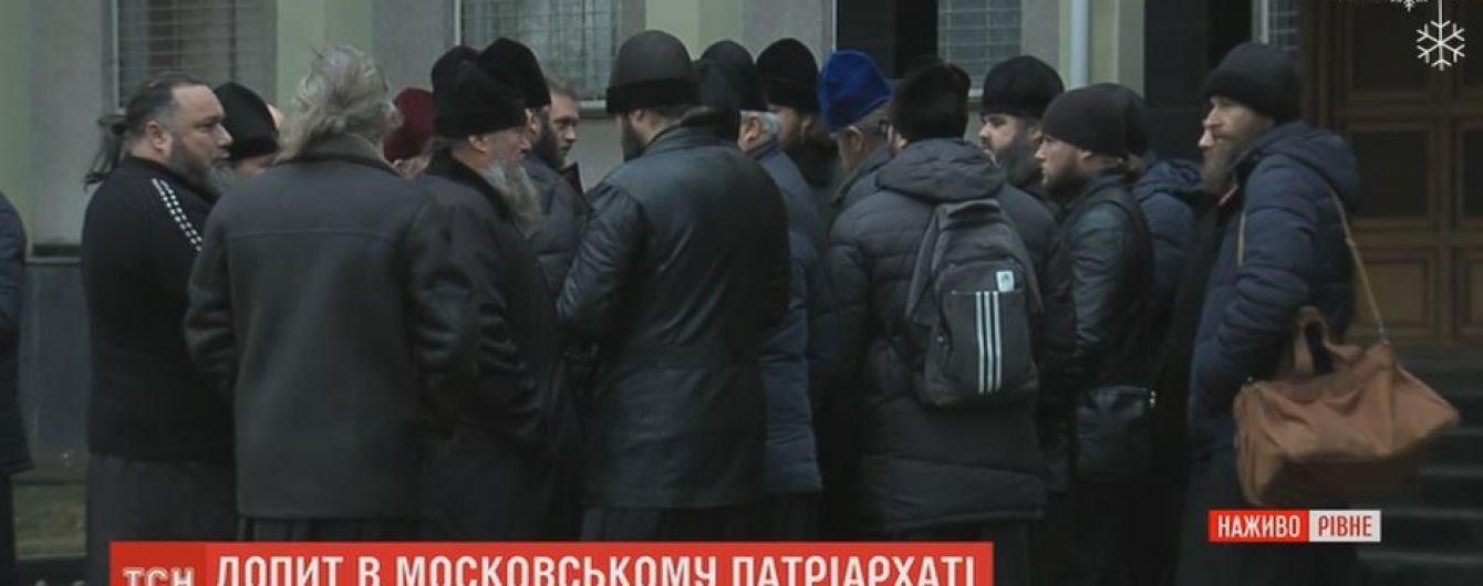 СБУ в Ровно вызвала на допрос священников МП из-за подозрения в государственной измене