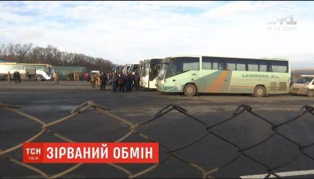 Російська сторона відмовилася обміняти українських заручників на заарештованих росіян