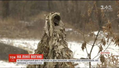 В боях на Светлодарской дуге один военный погиб, двое получили ранения