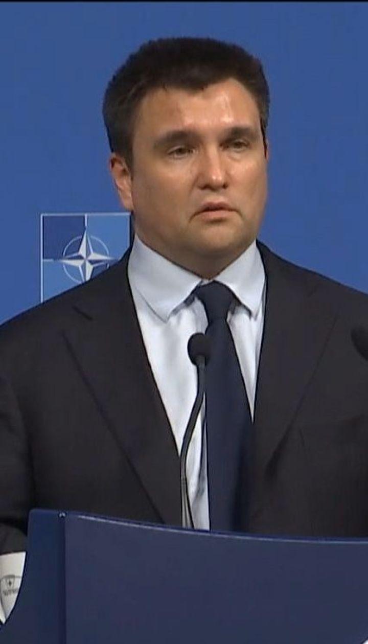 У ЄС дискутують щодо нових обмежень проти Росії через її агресію у Керченській протоці