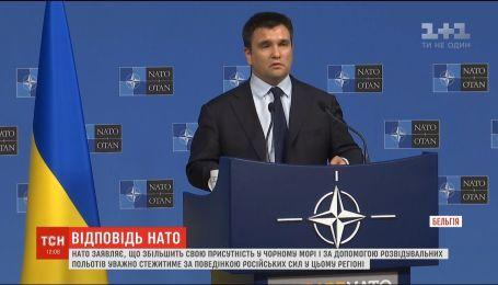 В ЕС дискутируют относительно новых ограничений против России из-за ее агрессии в Керченском проливе
