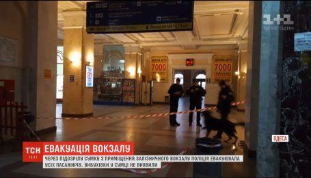 Из-за подозрительной сумки из одесского железнодорожного вокзала эвакуировали более 500 пассажиров