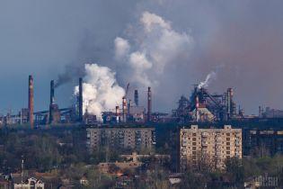 Хто і де отруює Україну: рейтинг найшкідливіших для екології українських підприємств. Інфографіка