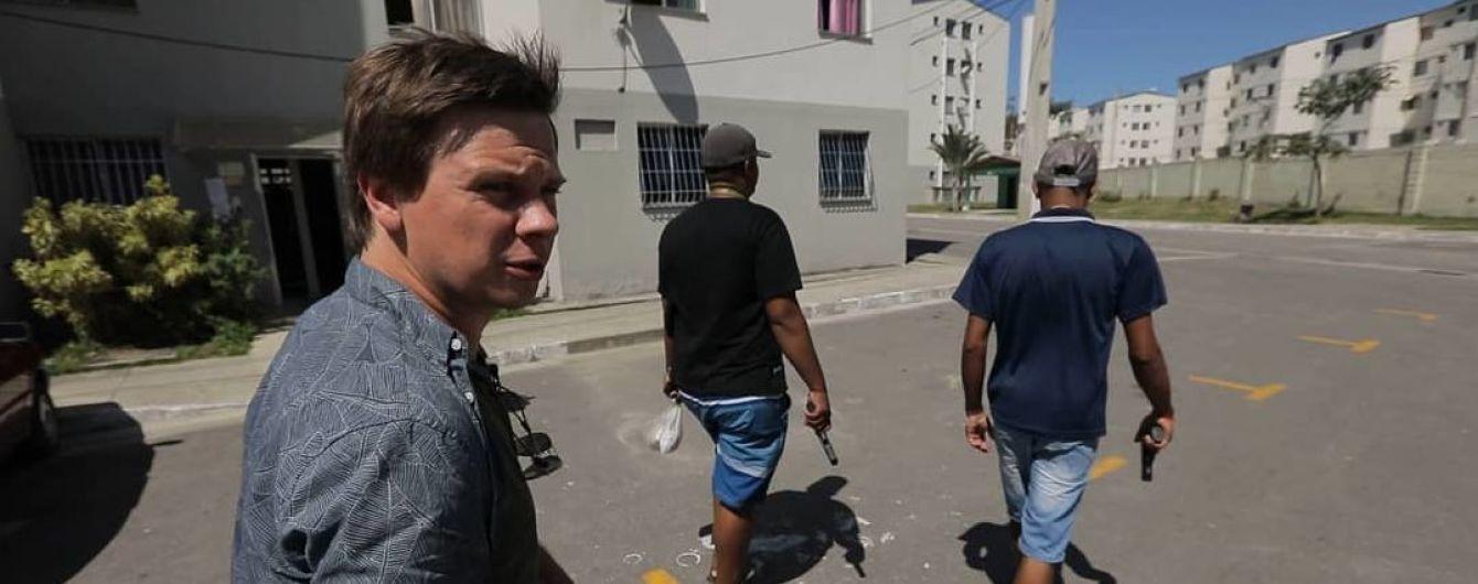 """""""Мир наизнанку"""": Дмитрий Комаров отправится в логово наркомафии в Рио-де-Жанейро"""