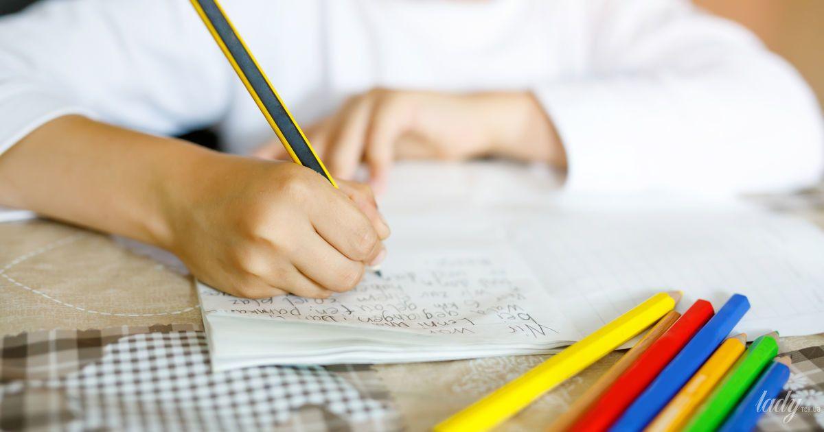 Дисграфия у ребенка: почему путаются и пропадают буквы
