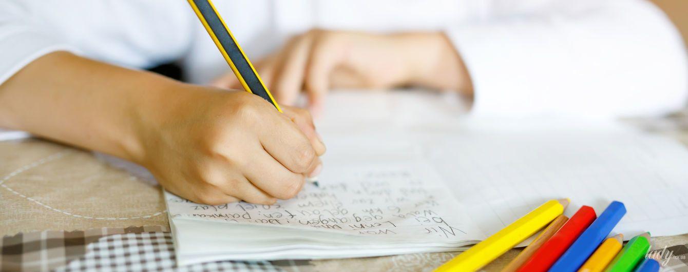 Дисграфія у дитини: чому плутаються і зникають літери