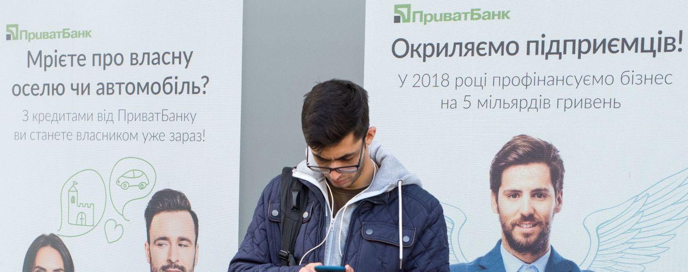 Найбільший український банк попередив про можливий збій у роботі