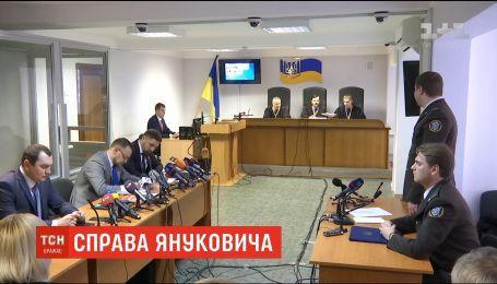 Янукович не выступил с последним словом в суде