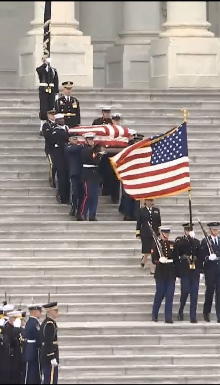 Американські і світові лідери прощаються з 41-м президентом США Джорджем Бушем-старшим