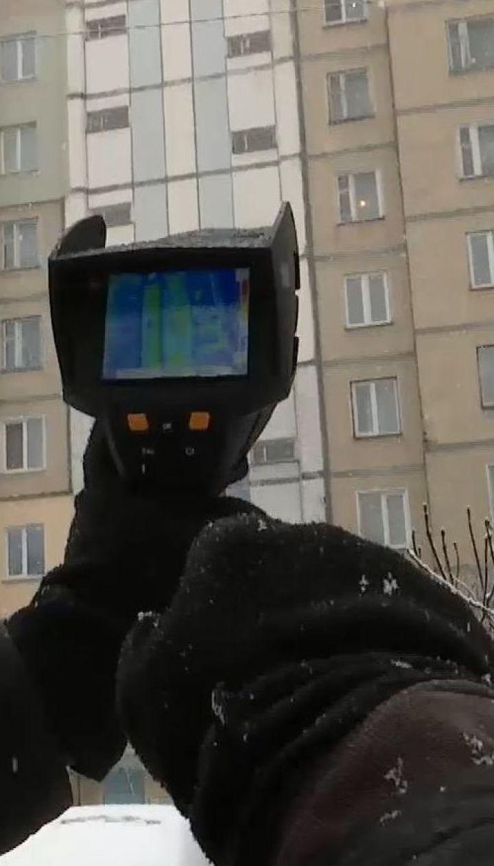 Энергетические сертификаты зданий введут в Украине с 2019 года